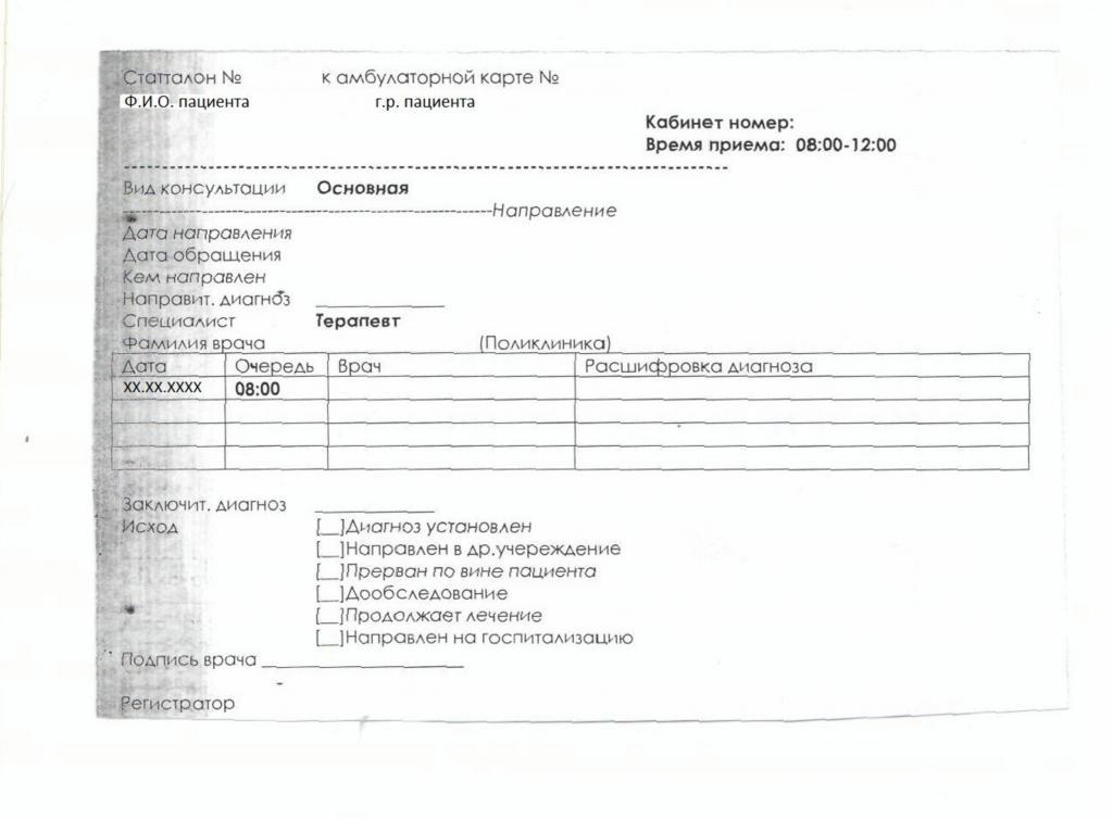 Республиканская клиническая больница (РКБ) Адрес: г.Чебоксары, Московский пр., 9.